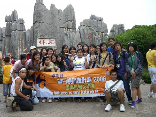 20064